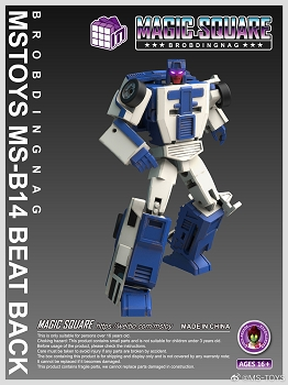 Magic Square Toys B14 BEAT BACK